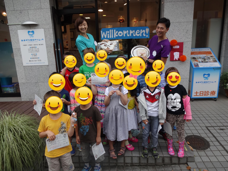 ドイツ学園コラボ企画