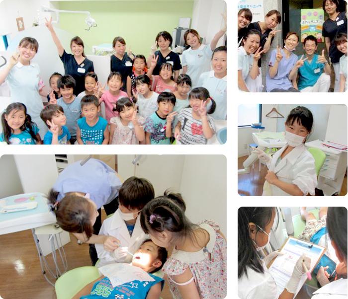 夏休みの子ども向け職業体験「アオザニア」への協力